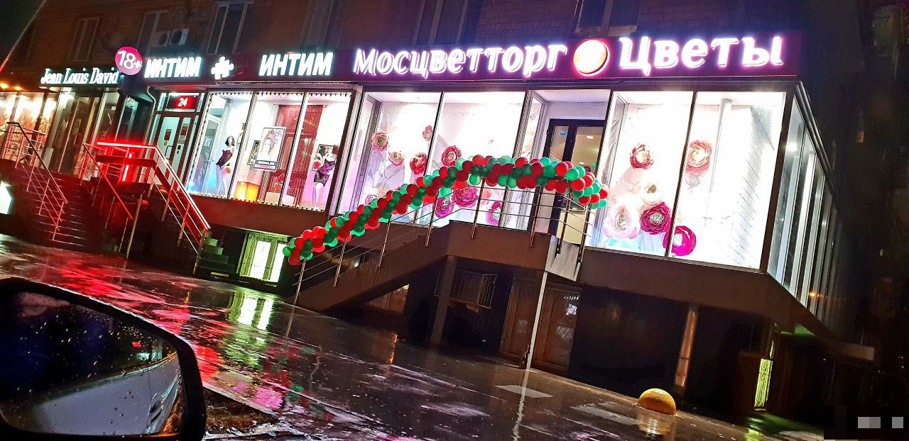 Ленинский проспект, 82/2, псн с арендатором, 147.3 м² 561188 561188