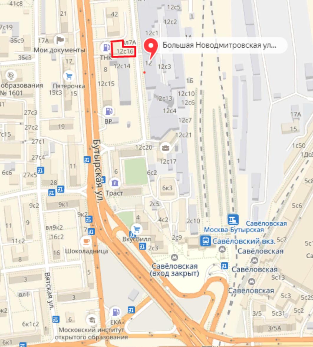 Предложение под гостиницу ул. Новодмировская (Бутырская) 589747