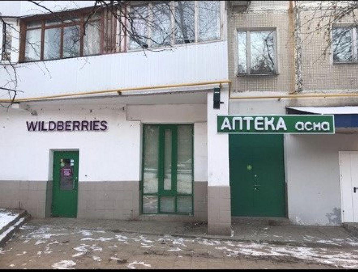 Большая Очаковская улица, 21 Помещение с арендаторами 568215 568215