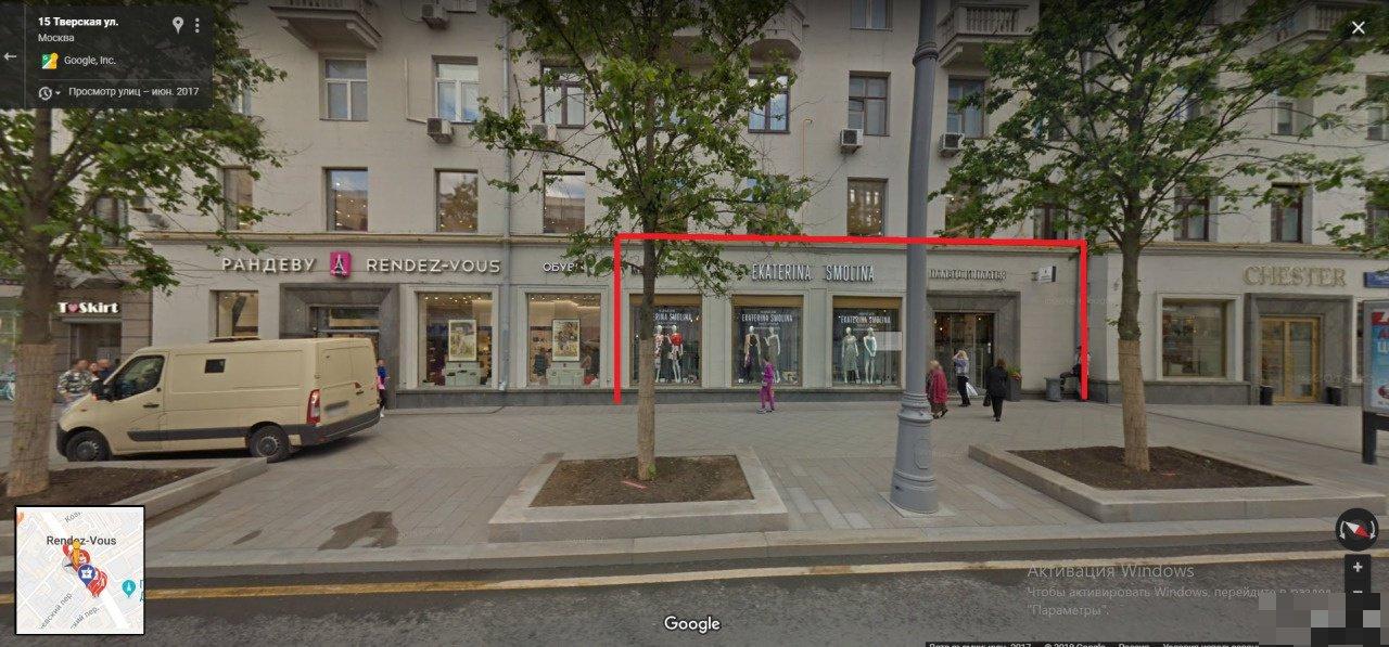 Торговое помещение, магазин, салон, 156 м² 563076 563076