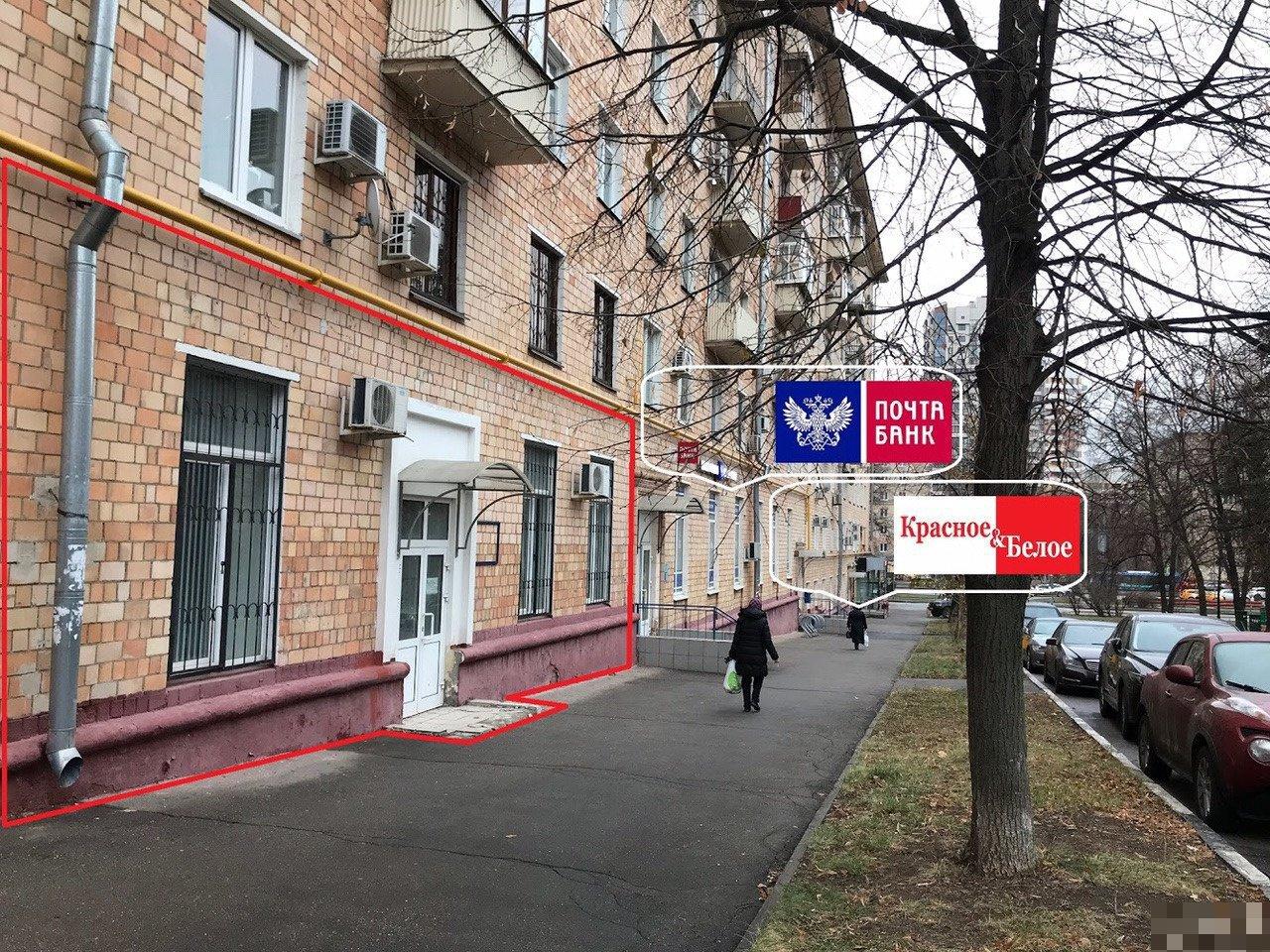 Аренда торгового помещения 224м2 на Ленинском 567649 567649