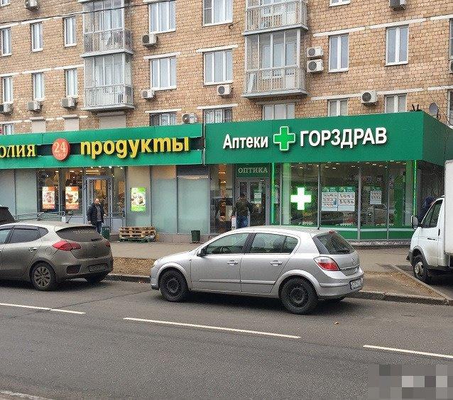 Ленинский просп., д. 87 Торговое помещение, 73 м² 563143