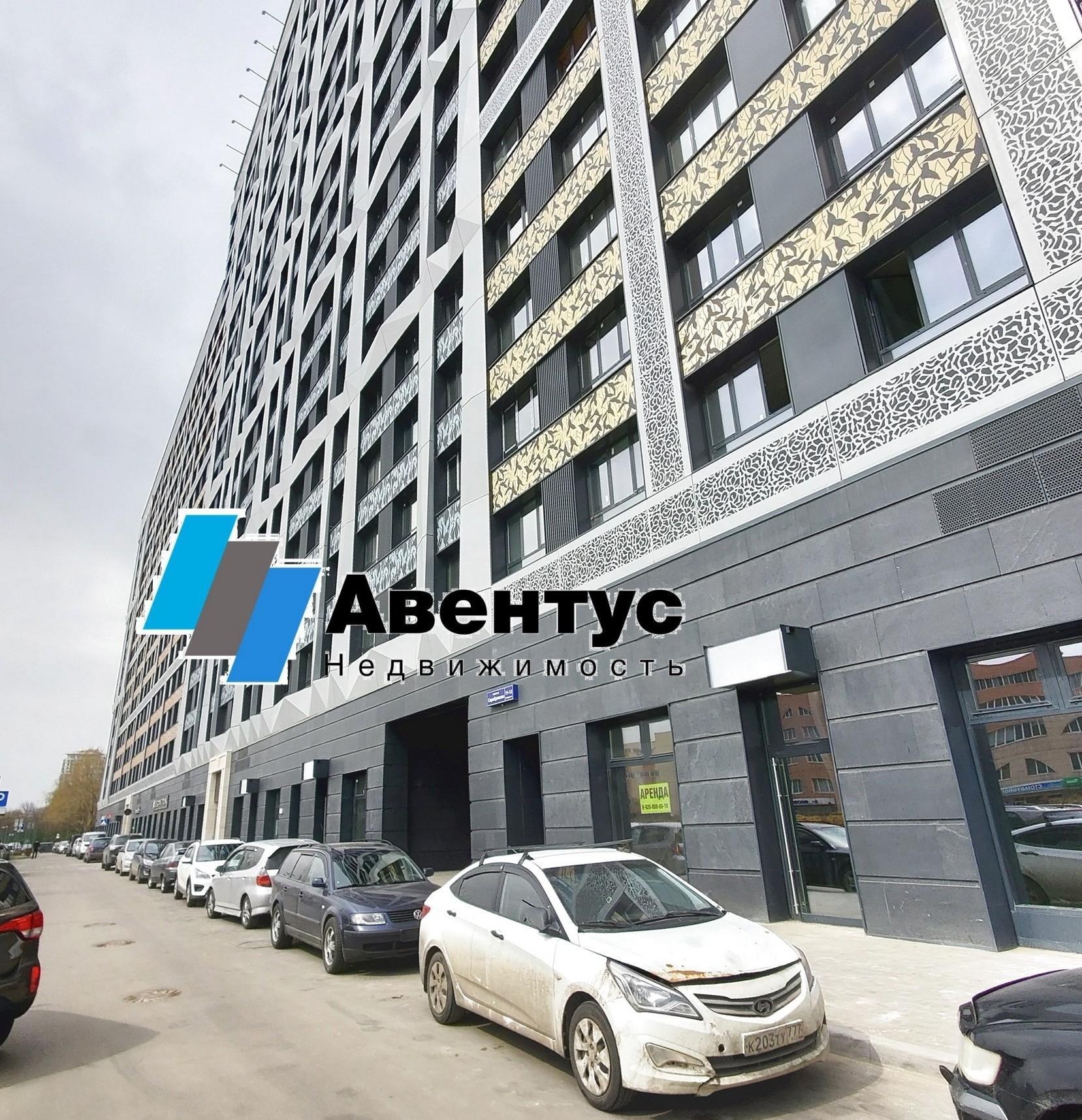 Продам офисное помещение, 95.5 м² 607022 607022