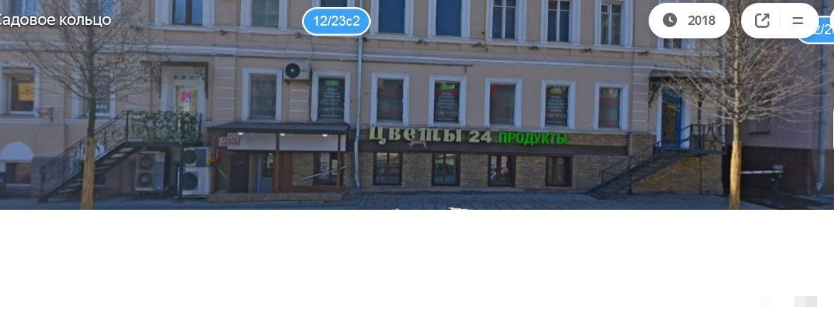 Садовая-Спасская ул. д.12/23с2, псн 118 м² 559008 559008