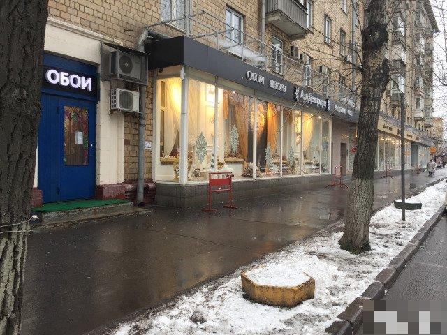 Торговое помещение,Нахимовский просп. д. 46, 15.6 м² 539594 539594
