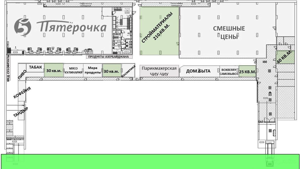 ТК Шолоховский 606250