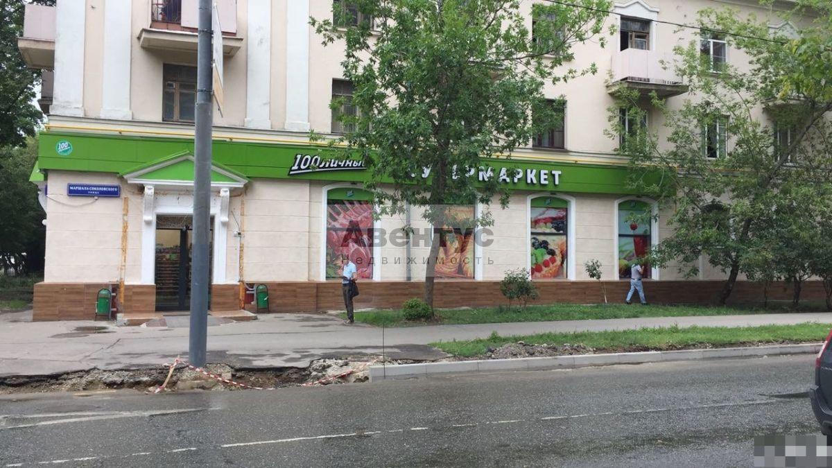 Продам, Москва, Москва, Расплетина ул, 20